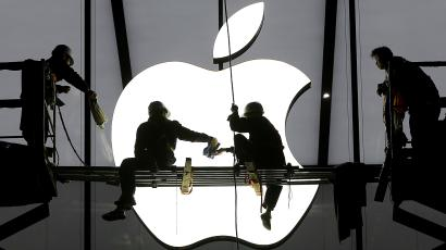 construction workers and apple logo