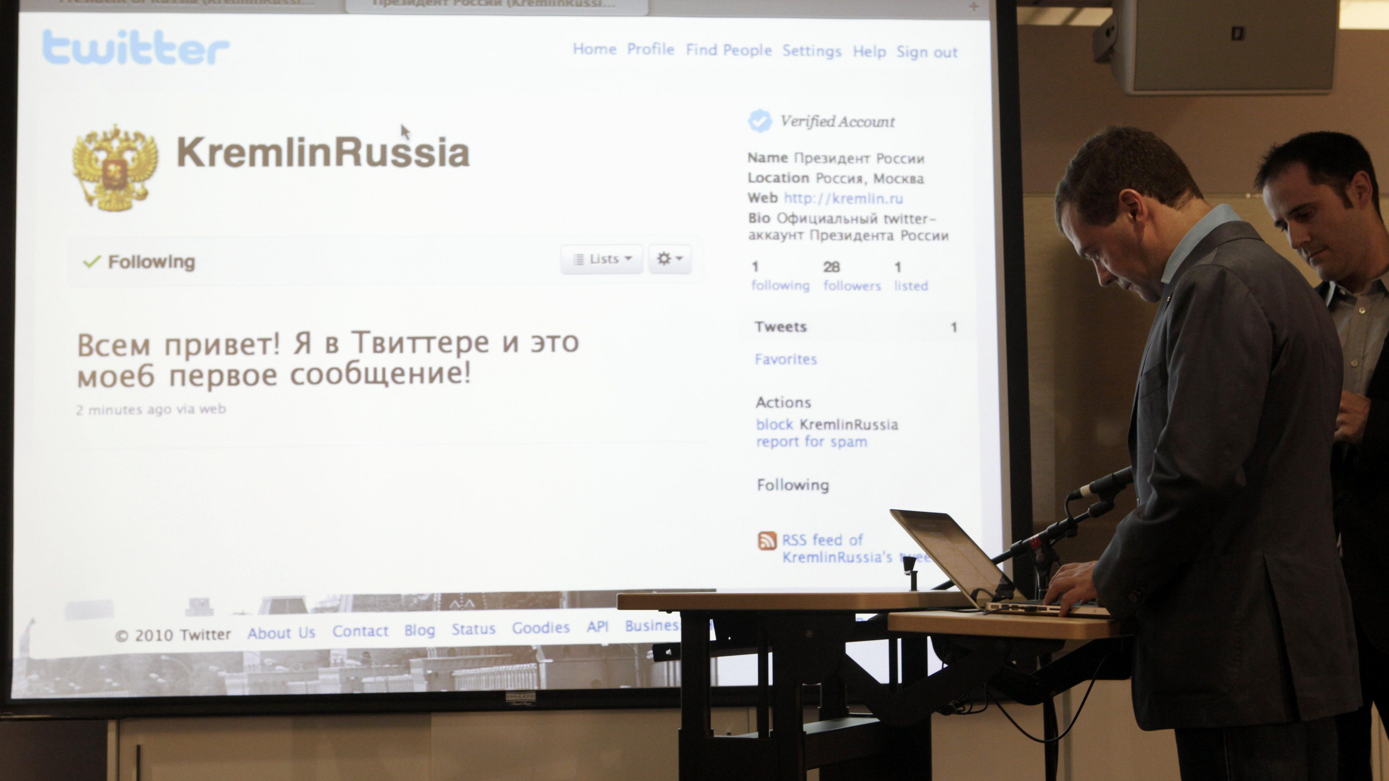 Dmitry Medvedev, Evan Williams