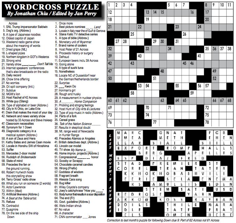 Selfish type crossword clue