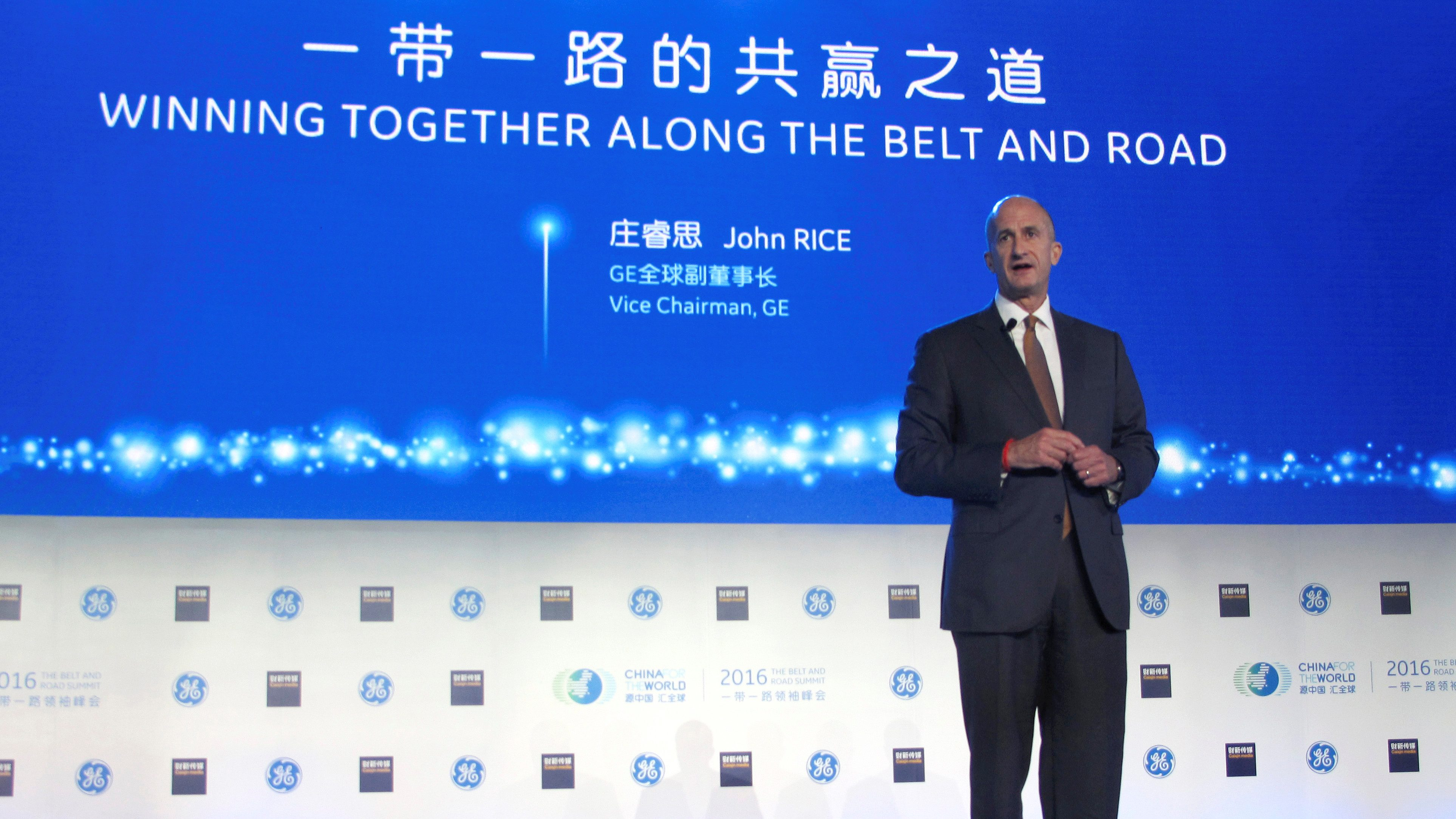 John Rice, vice president of General Electric Co (GE), speaks during an event in Beijing, China, October 14, 2016. To match Interview GE-CHINA/  - RTSS82R