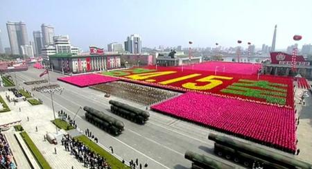 North Korea military parade