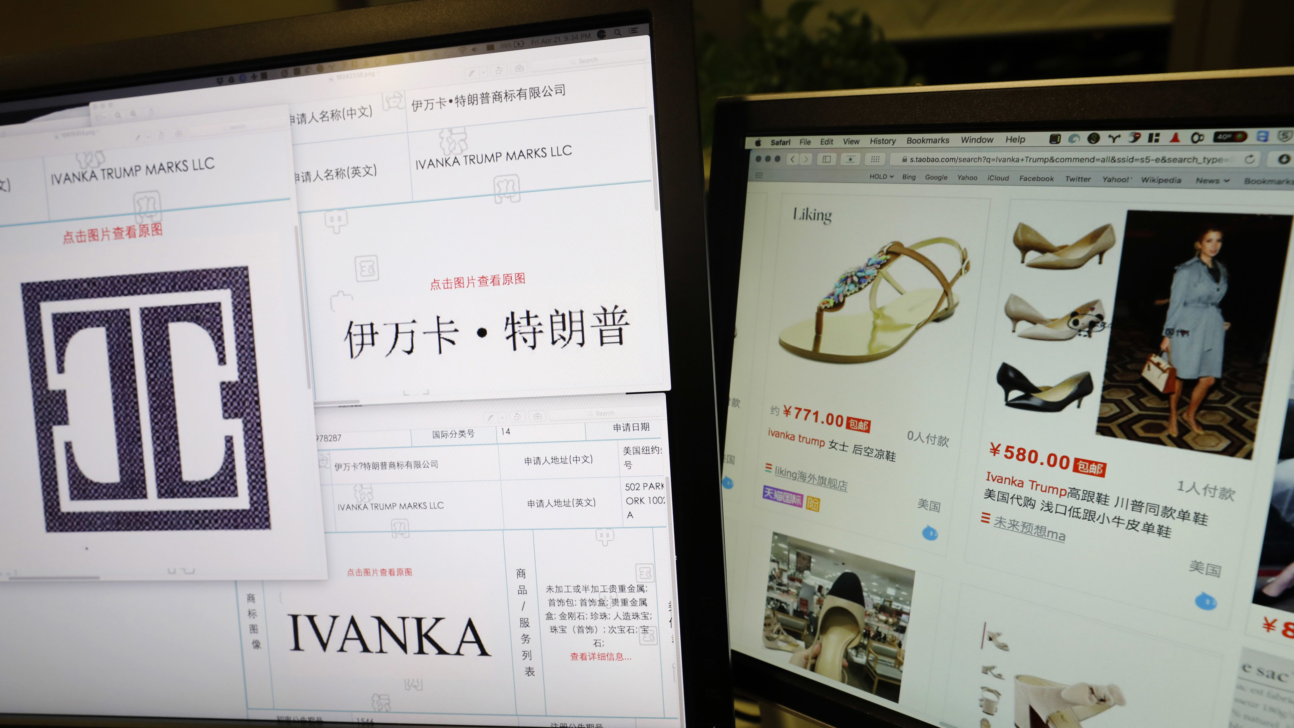 In this April 21, 2017, file photo, trademark applications from Ivanka Trump Marks LLC images taken off the website of China's trademark database are displayed next to a Chinese online shopping website selling purported Ivanka Trump branded footwear on computer screens in Beijing, China. Three men investigating a company in China that produces Ivanka Trump brand shoes are missing, according to Li Qiang who runs China Labor Watch, a New York-based labor rights group that was planning to publish a report in June, 2017, about low pay, excessive overtime and the possible misuse of student interns at one of the company's factories.