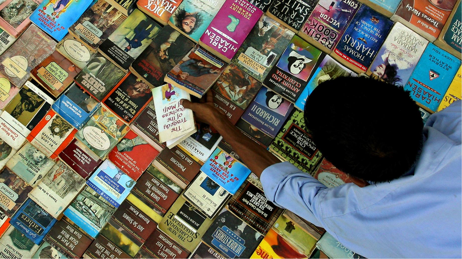 c-book-RTR1GJG2-Adnan Abidi