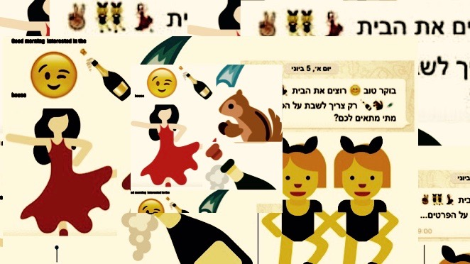 An Israeli judge ruled in that emojis show intent for legal purposes