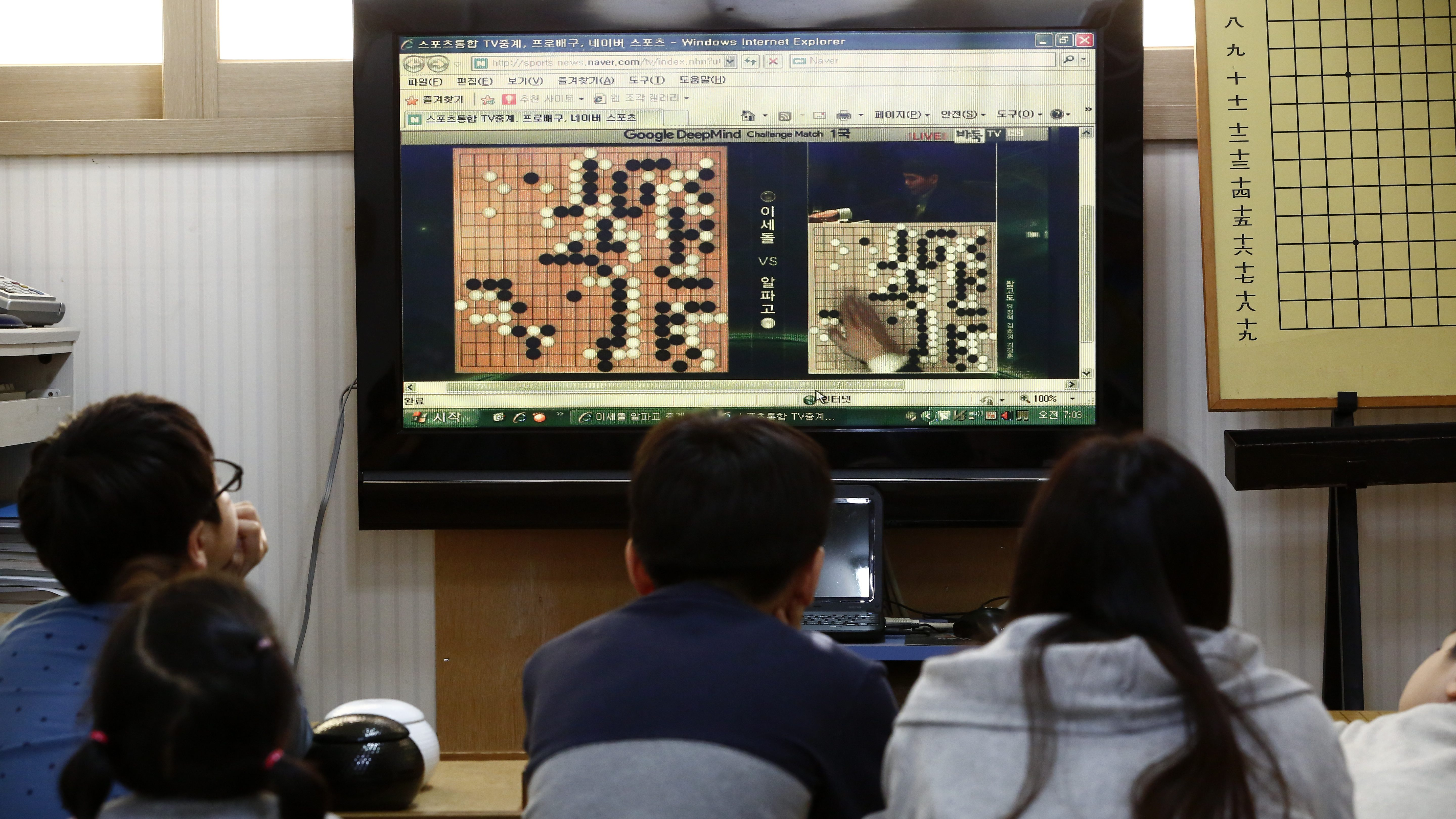 South Korean elementary students watch the historic match between South Korean Go champion Lee Se-dol and the AlphaGo, an artificial intelligence system developed by Google at the Black and White Institute in Seoul, South Korea, 09 March 2016. One of Google's top computer programmes squared off against a human opponent for a five-round match of the boardgame Go on 09 March, in the latest development to pit artificial intelligence against human ingenuity.
