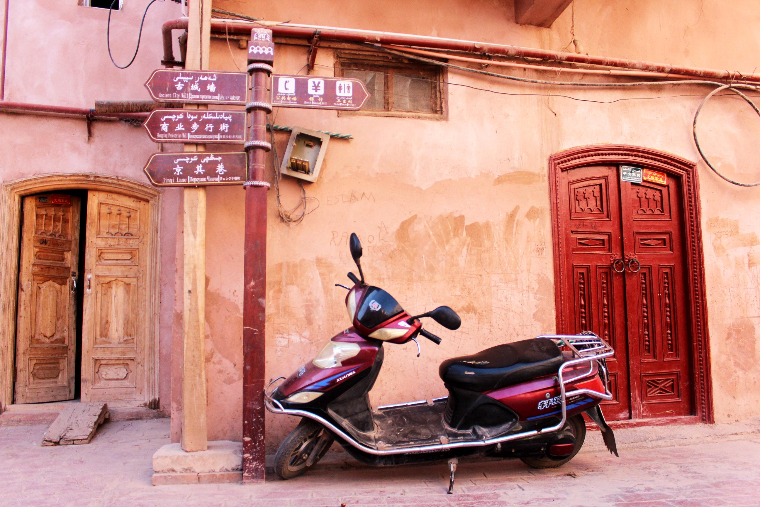 The old streets of Kashgar, China.