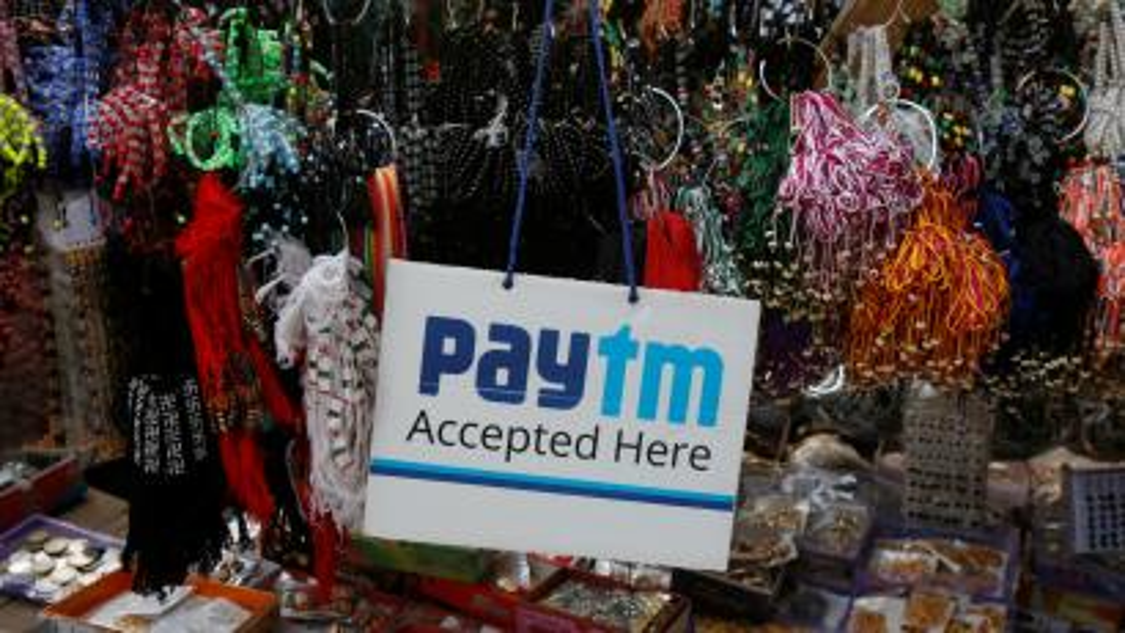 Paytm-India-Bank-ecommerce
