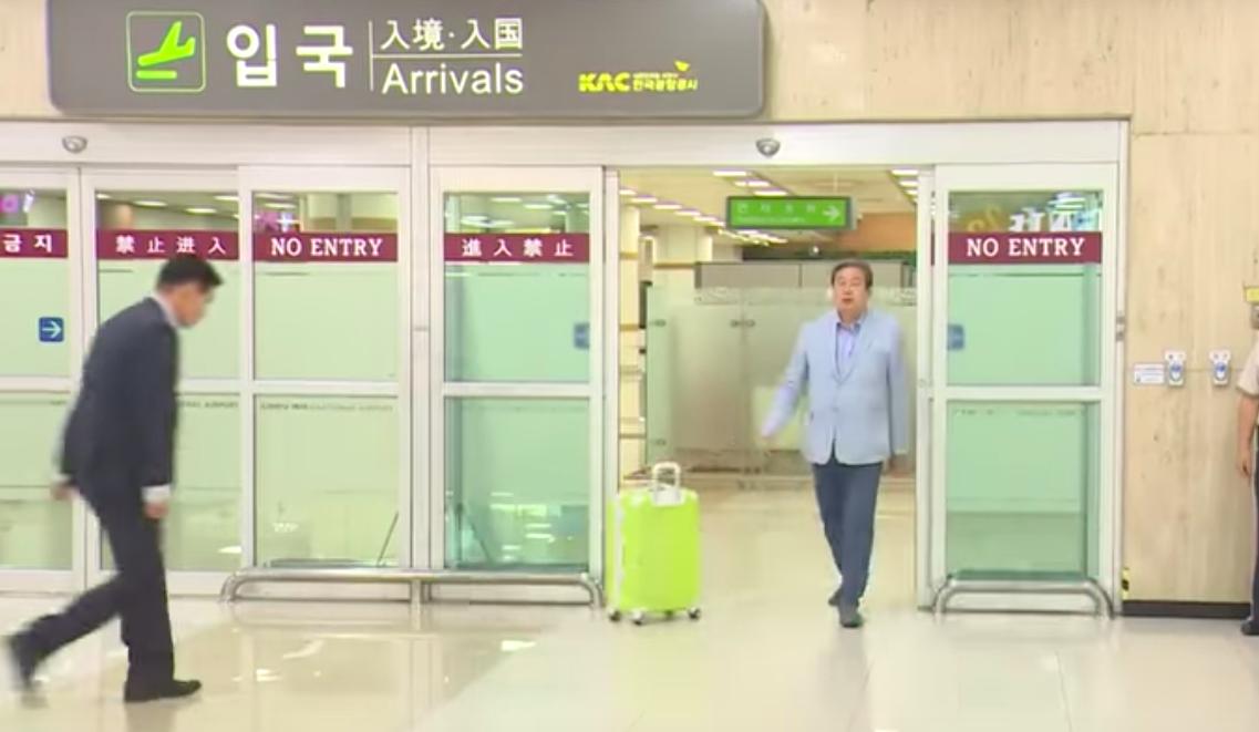 Kim Moo-sung arrives at Gimpo Airport on May 23.