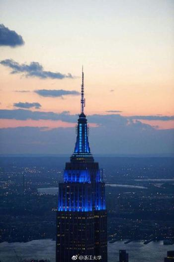 The Empire State Building in blue to honor Zhejiang University's 120th foundation.
