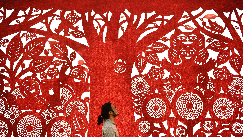 apple paper cut taipei featured image