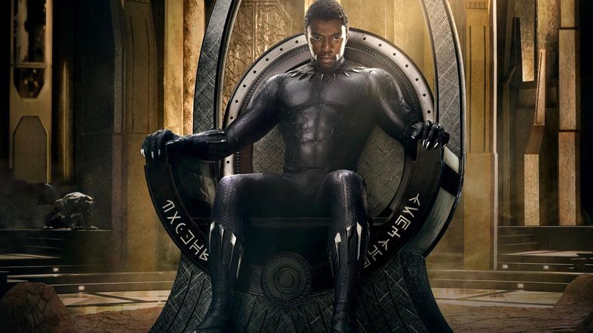 Teaser poster for the Black Panther film from Marvel Studios.