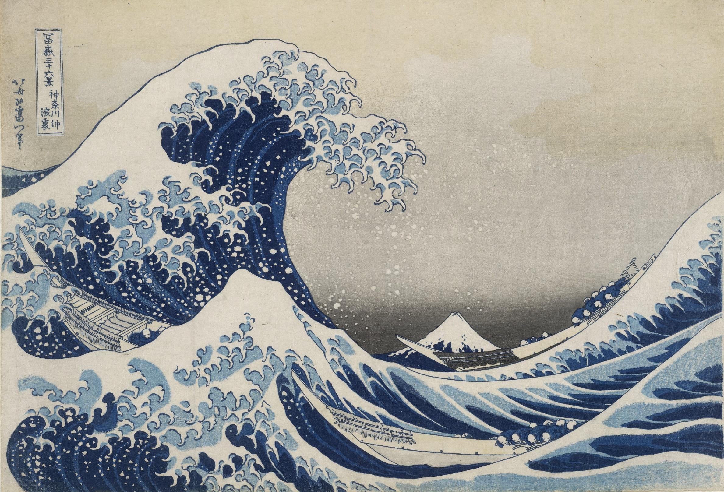 Hokusai's The Great Wave off Kanagawa