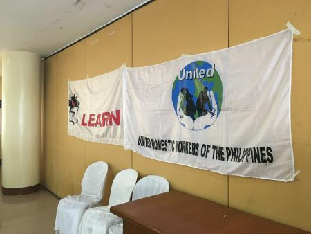 united domestic workers of the philippines workshop