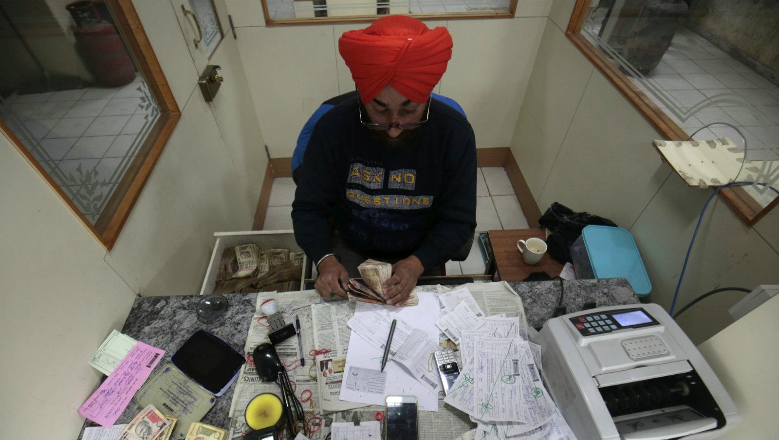 India_bank_merger_consolidation