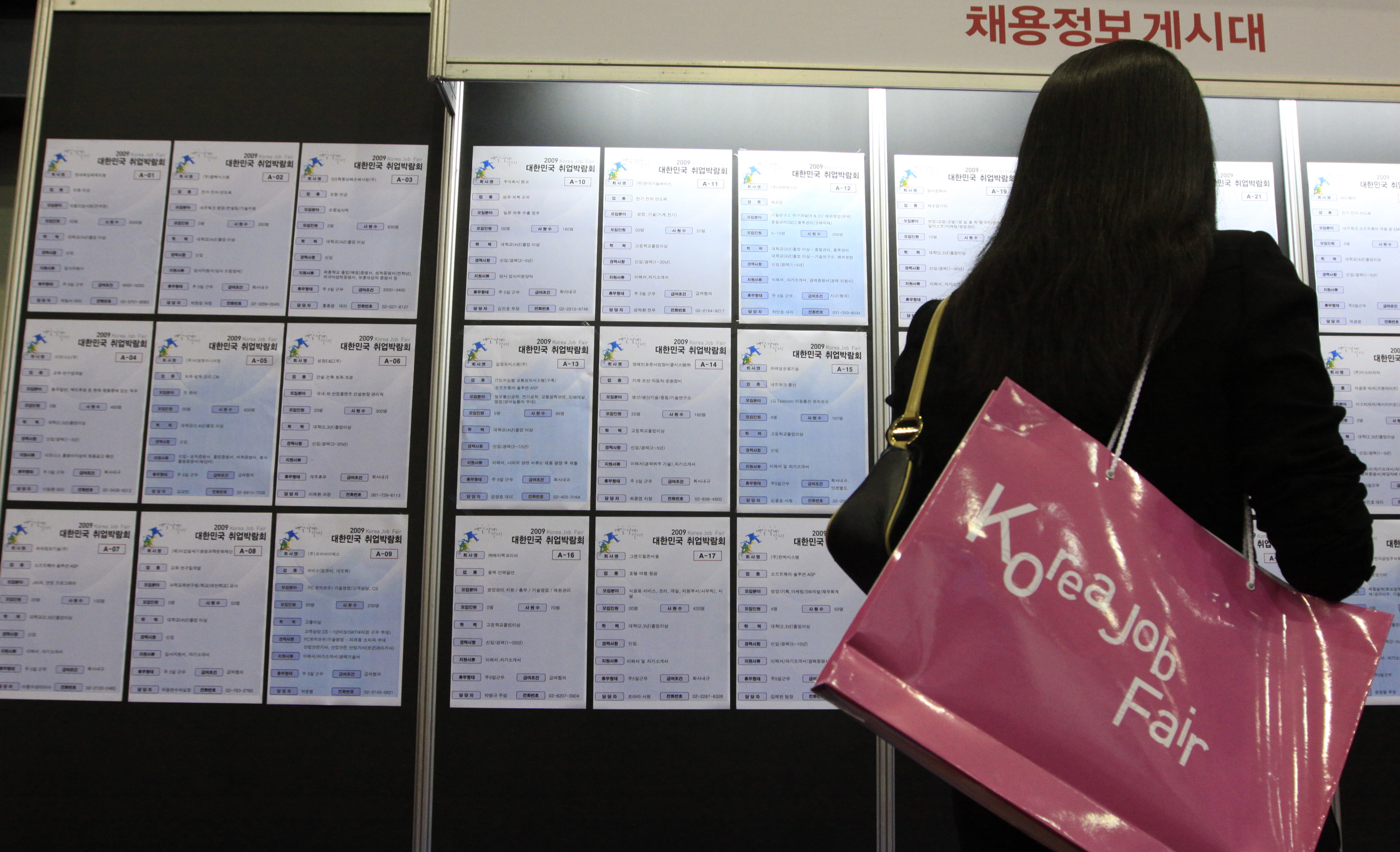 A job seeker looks at a board to have an interview for a job at the Korea Job Fair in Seoul