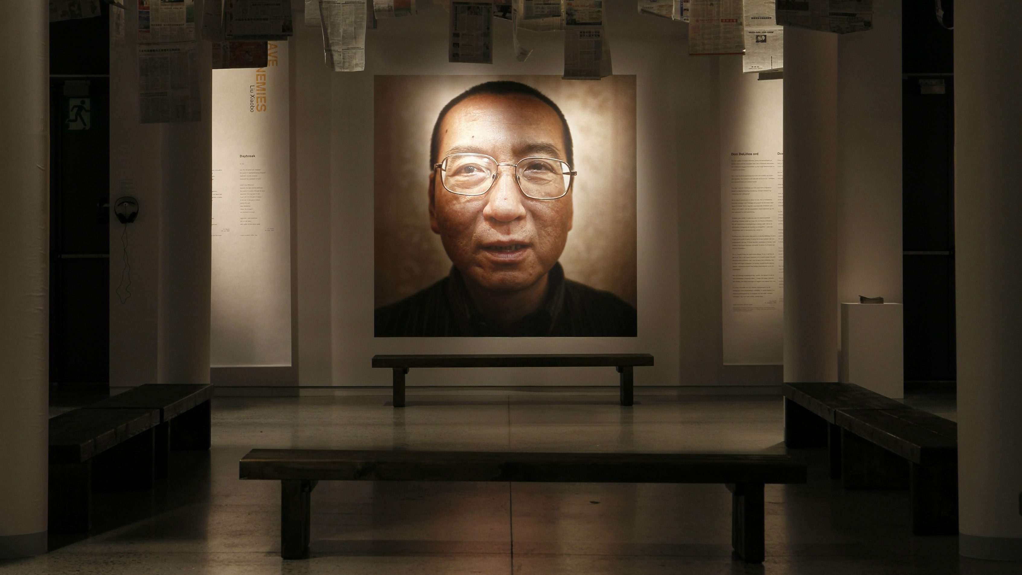A picture of this year's Nobel Peace Laureate Liu Xiaobo is seen at an exhibition at the Nobel Peace Center in Oslo