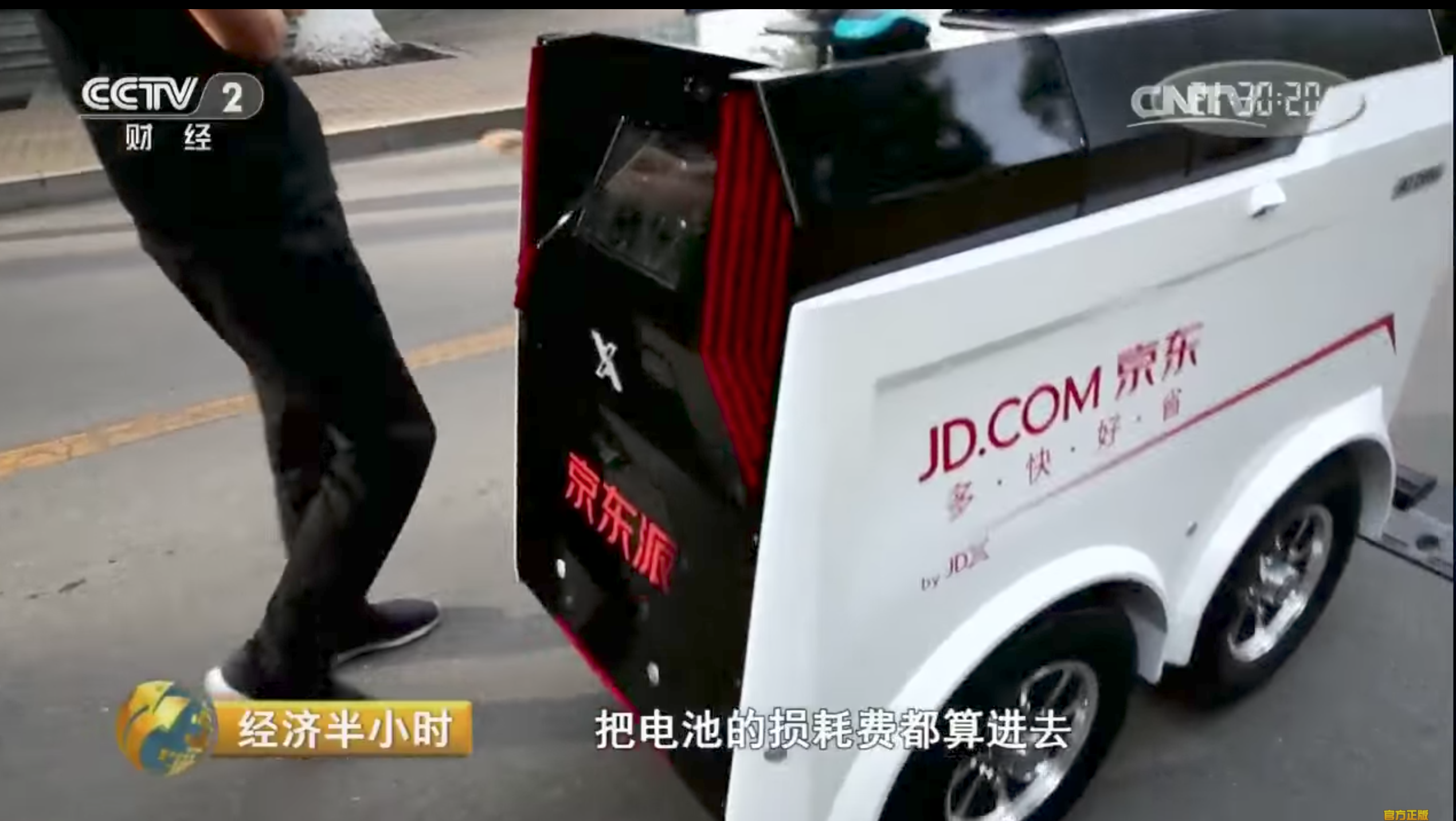 China's online shopping giant JD.com sent China's first driverless delivery robots on the road yesterday in several university campuses on June 18.