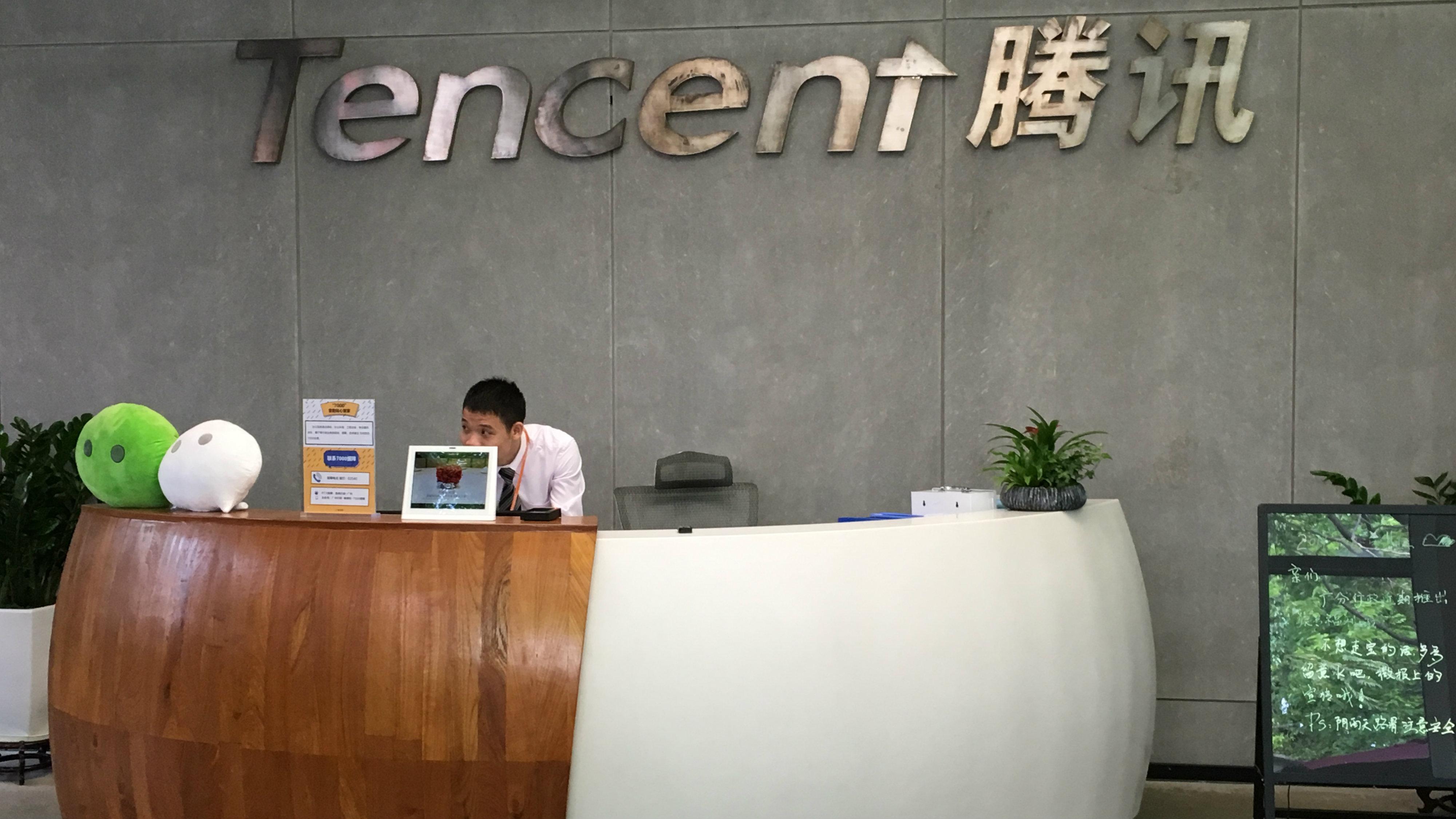 tencent office guangzhou