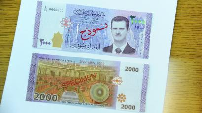 For the first time since taking office, Assad's face adorns Syria's currency.