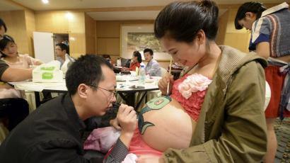 What Pregnant Women Should Not Do Or Eat And Why Its