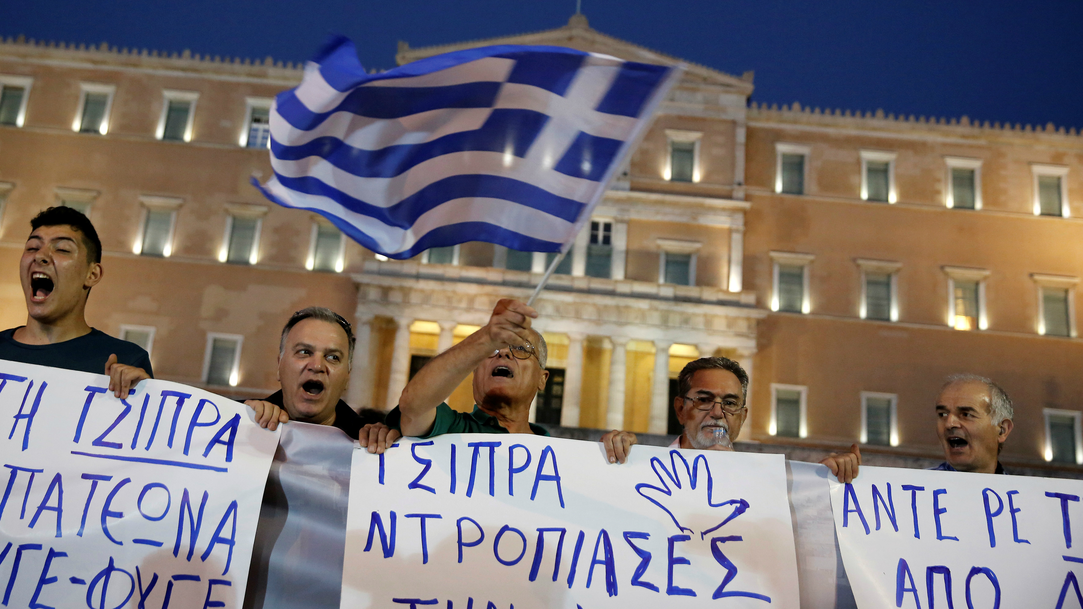 Protesters at a rally in Greece.