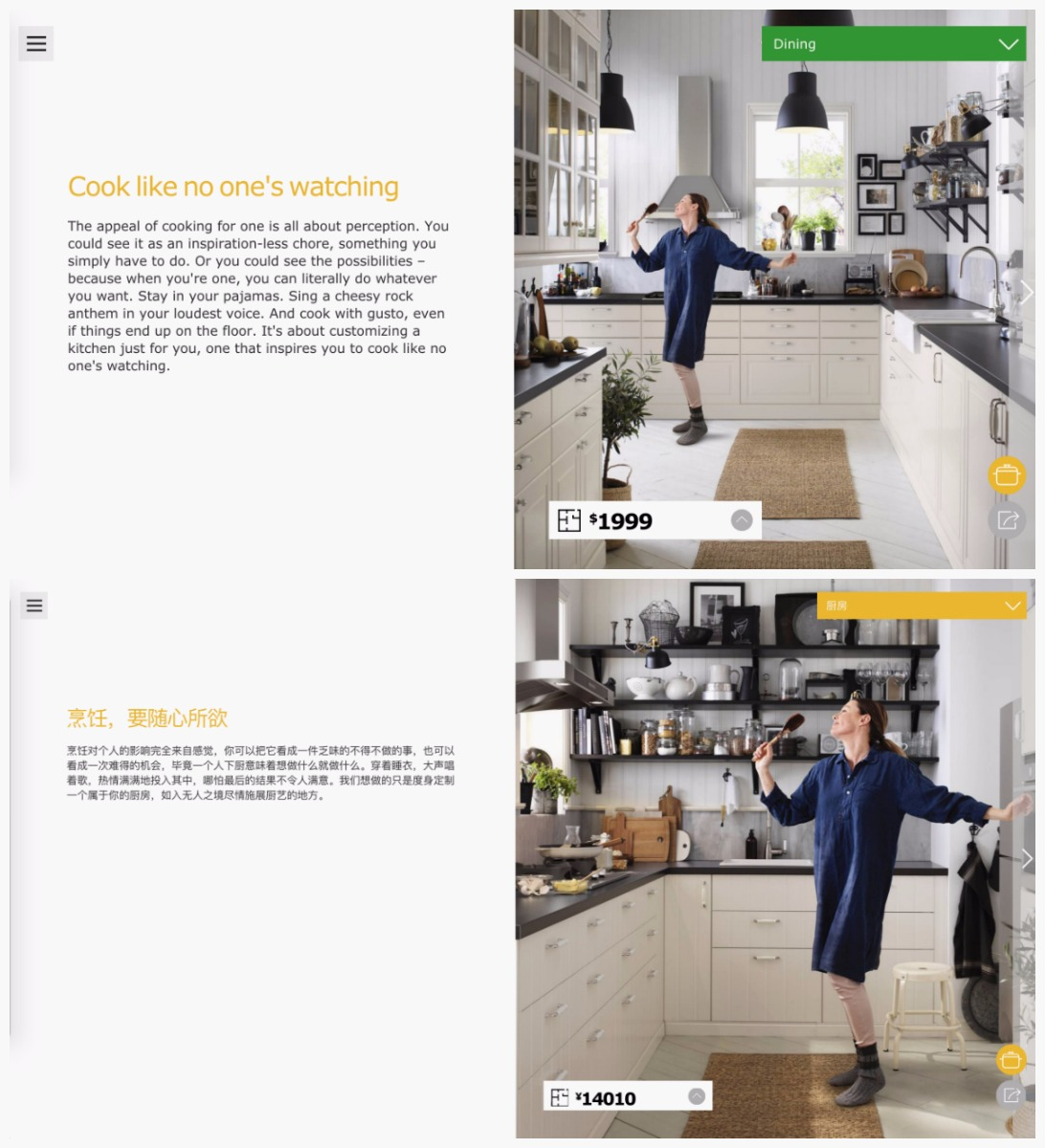 ikea catalogue 2018 defining domestic bliss in different cultures quartzy. Black Bedroom Furniture Sets. Home Design Ideas