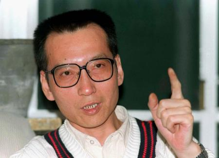 Chinese pro-democracy activist Liu Xiaobo shown in March 1995