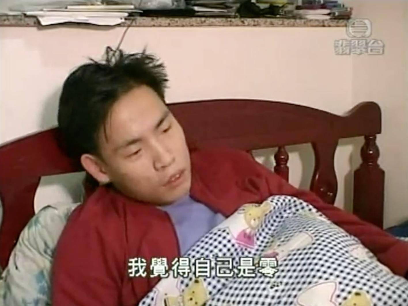 """Ah Yuen: """"I think I am nothing."""""""