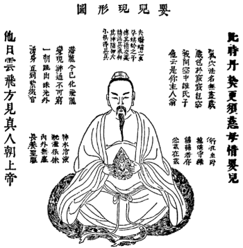 The Immortal Soul of the Taoist Adept.