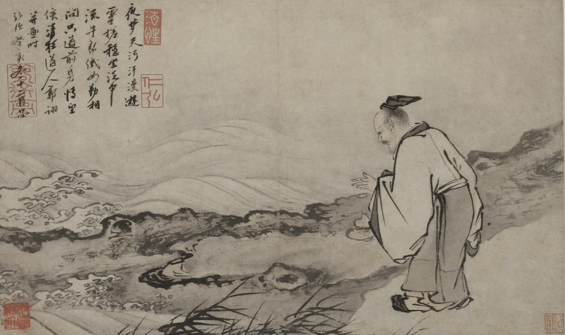 """""""The creation of the Milky Way"""" by Guo Xu (1456–c.1529). (Chester Beatty Library/Guo Xu)"""