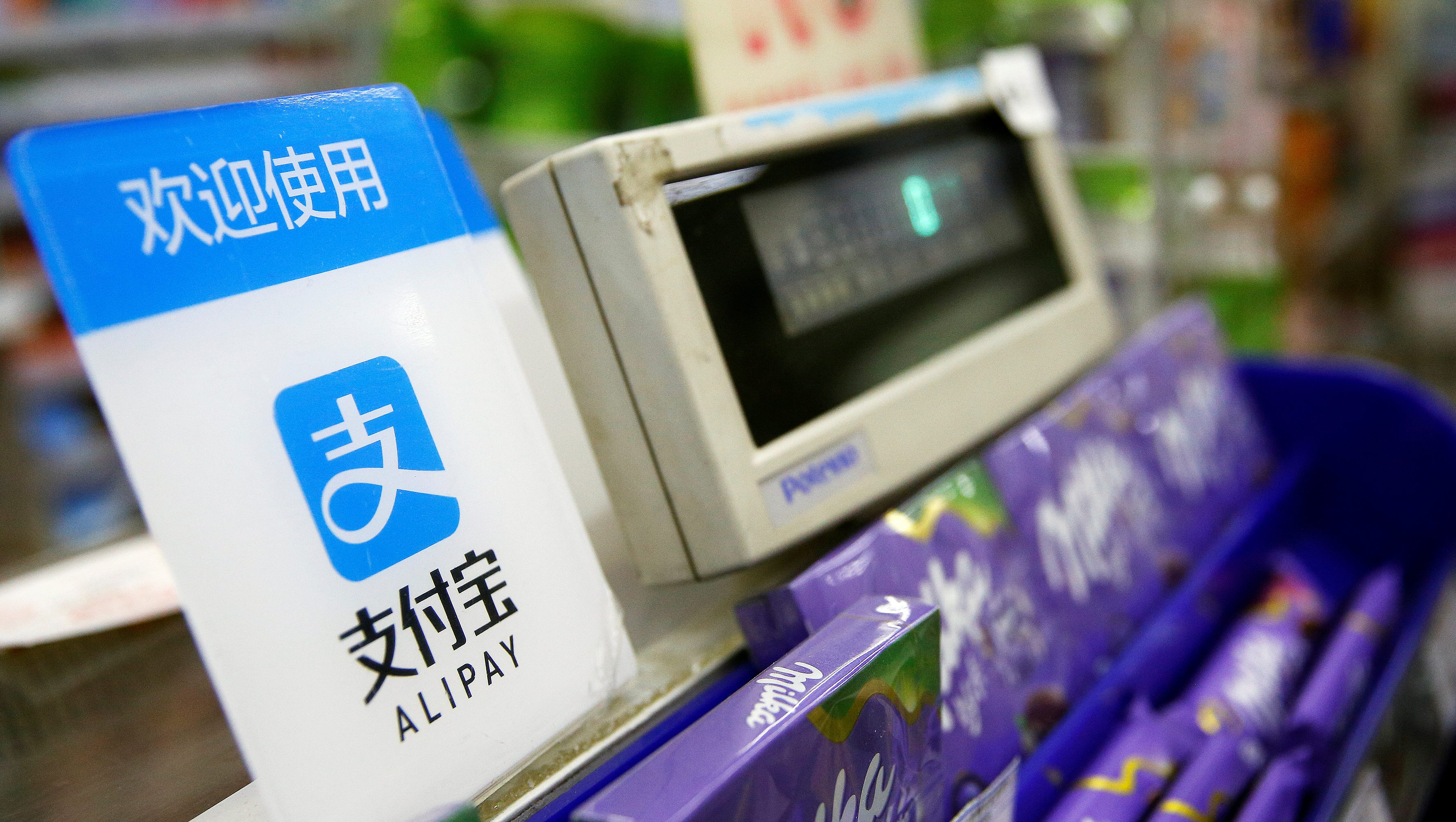 An Alipay logo is seen at a cashier in Shanghai January 12, 2017. This logo has been updated and is no longer in use. REUTERS/Ali Song - RTSVO7P
