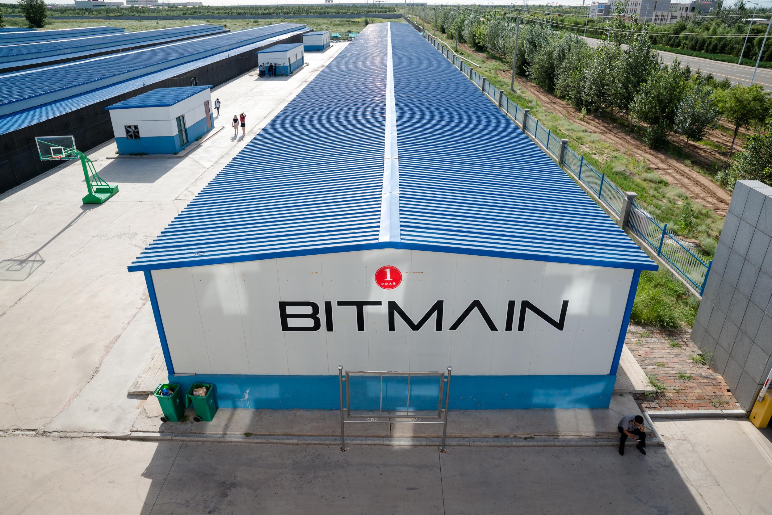 minmetals luzhong mining bitcoins