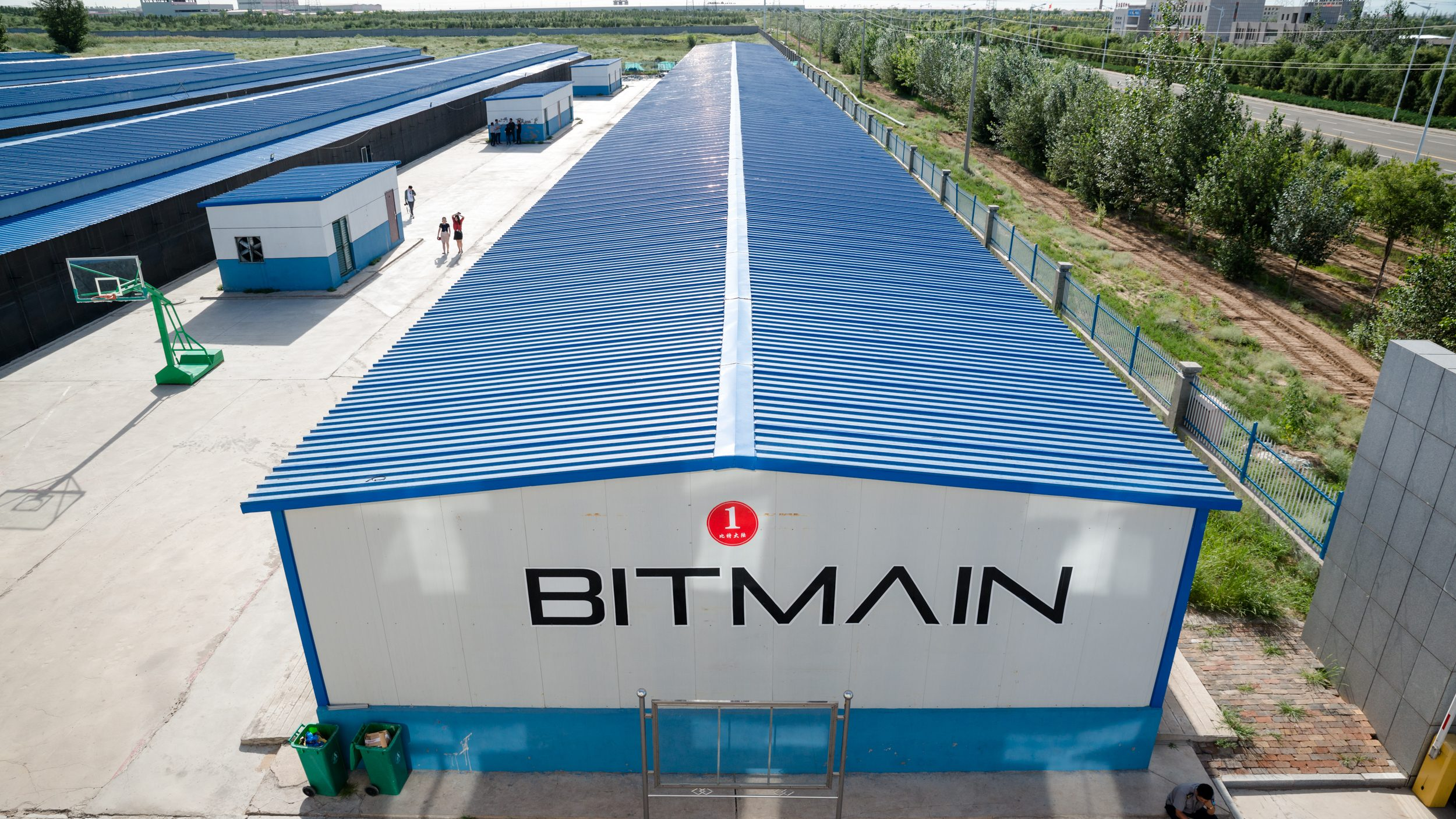 Bitmain's mine in Ordos, Inner Mongolia, China