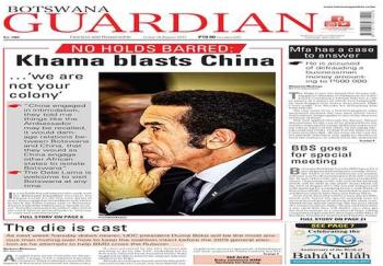 Dalai Lama cancels Botswana visit, as Khama stands up to China