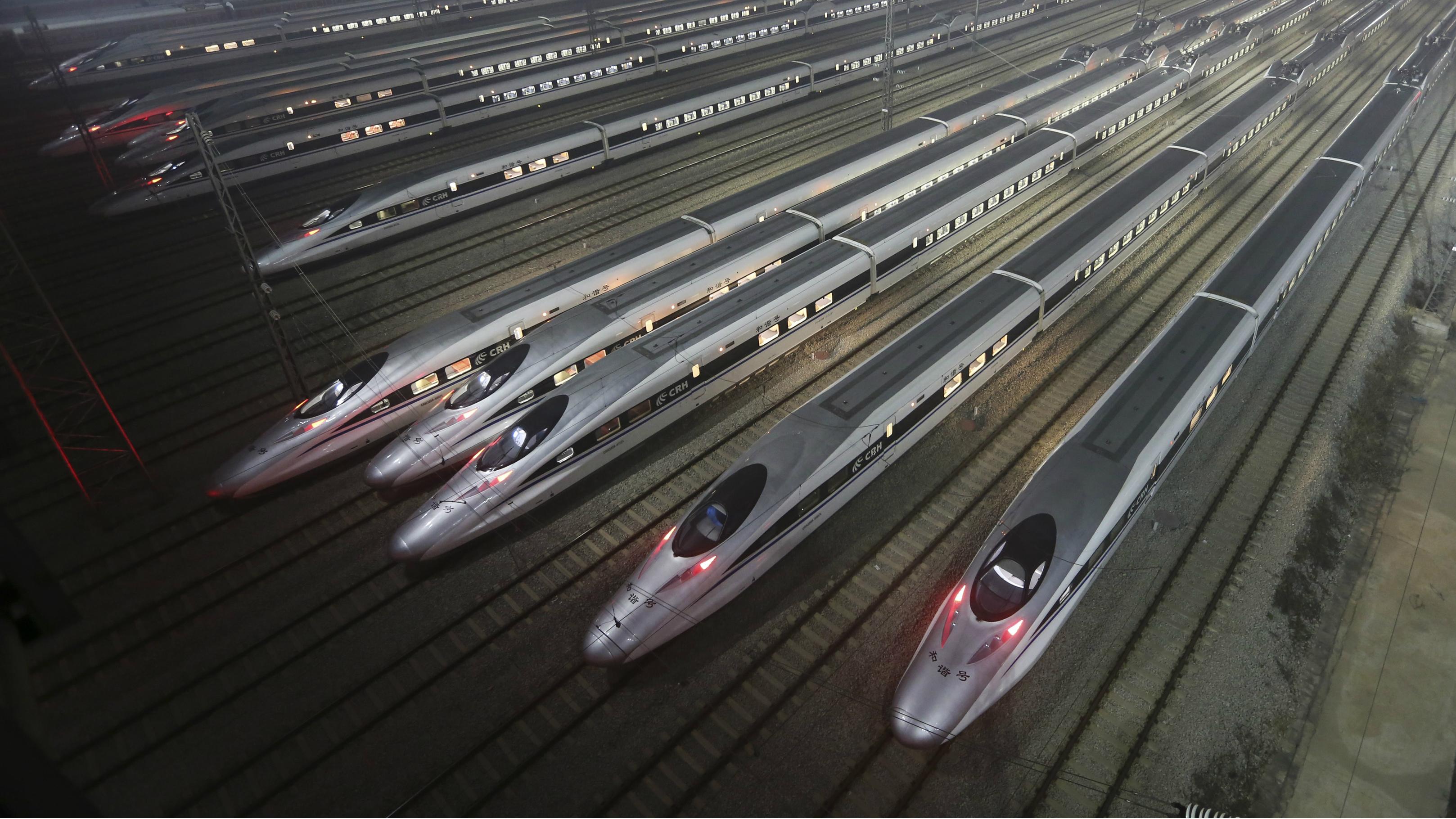 c-train-RTR3BVZM-Darley Shen