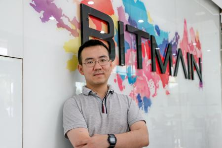 Bitmain co-founder Jihan Wu in the lobby of his headquarters.