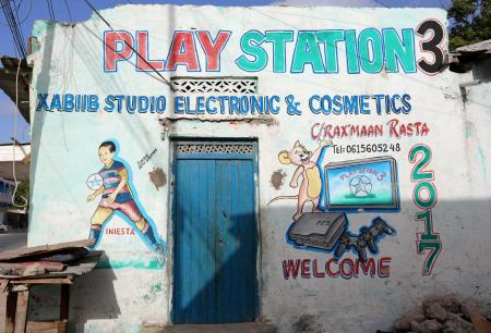 A mural on a shop front shows a PlayStation 3 in Hamarweyne district of Mogadishu, Somalia, June 8, 2017.