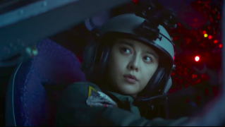 A scene from the Chinese action movie Sky Hunter