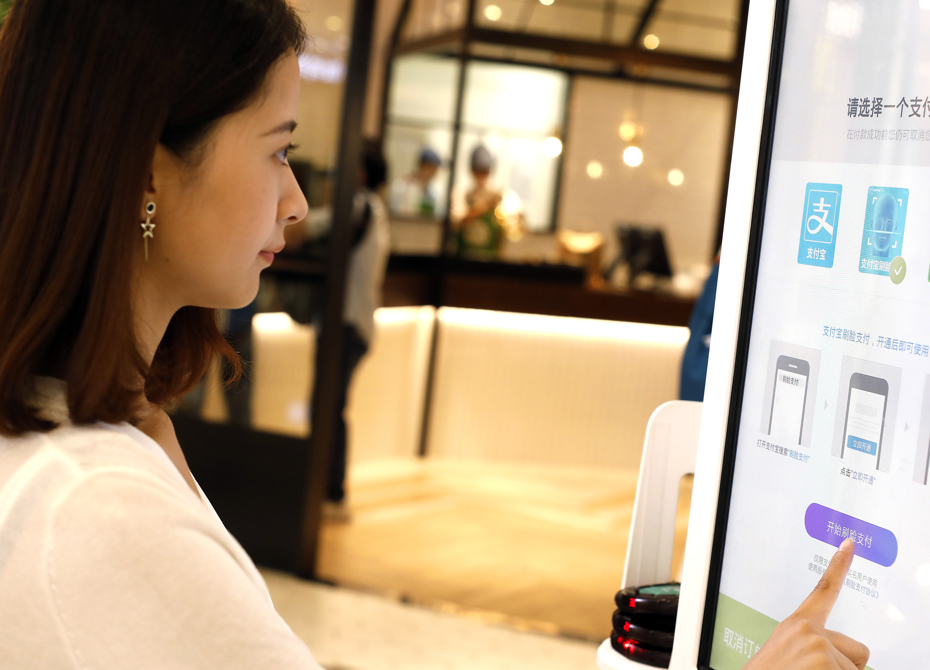 ant financial face payments