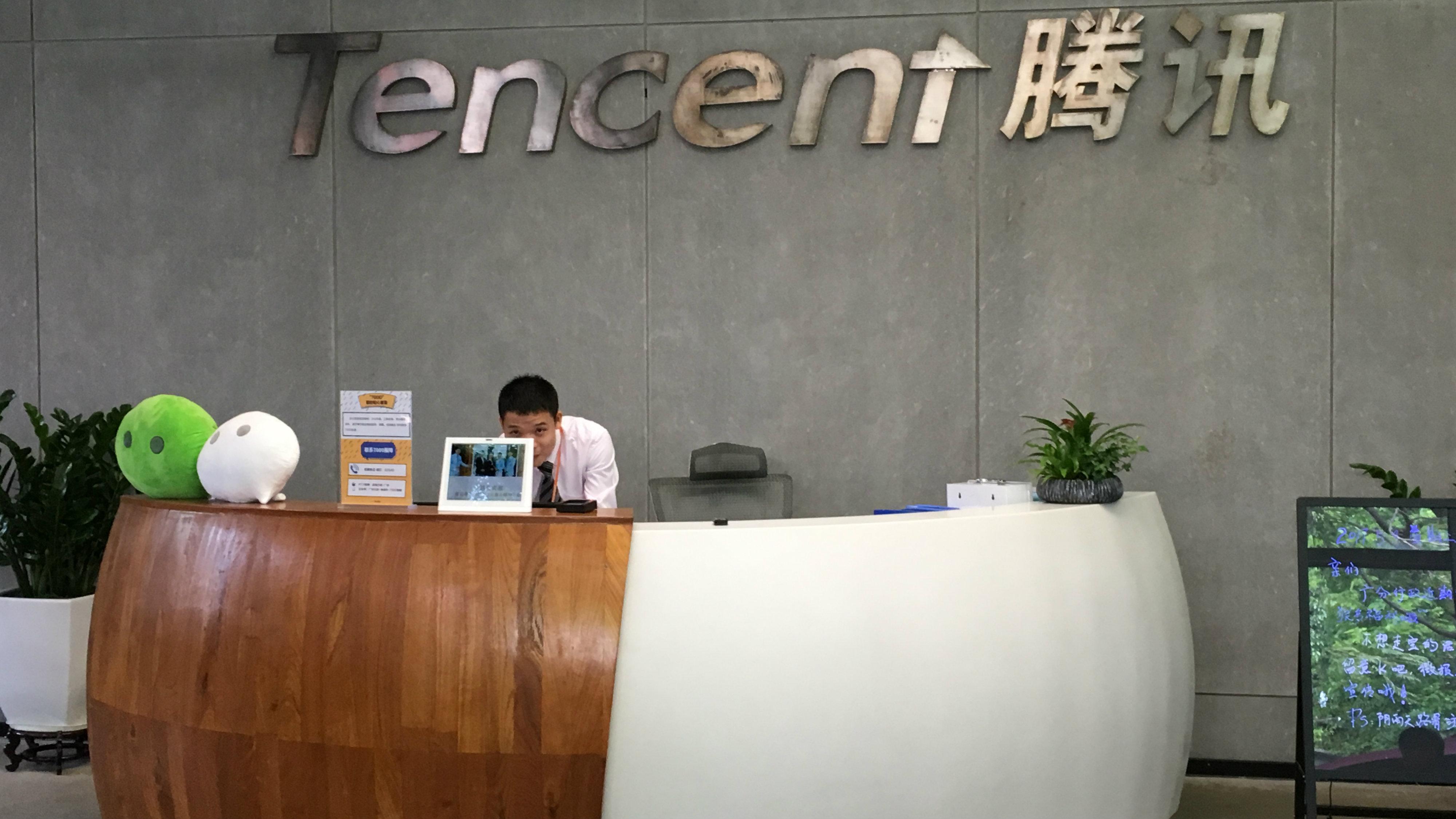WeChat's headquarters in Guangzhou, China