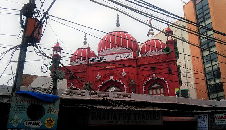 Masjid Mubarak Begum
