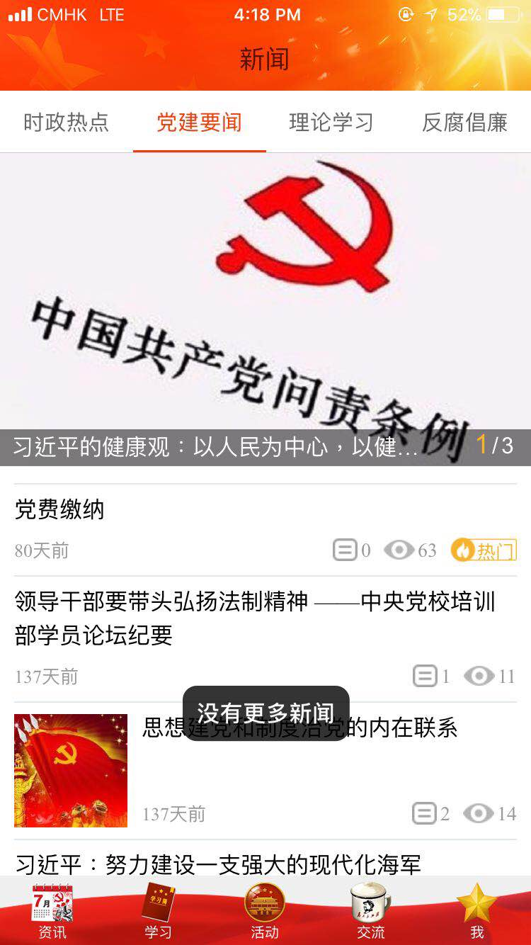Party news about remarks from China's president Xi Jinping in one of the apps developed by Hua Yu.