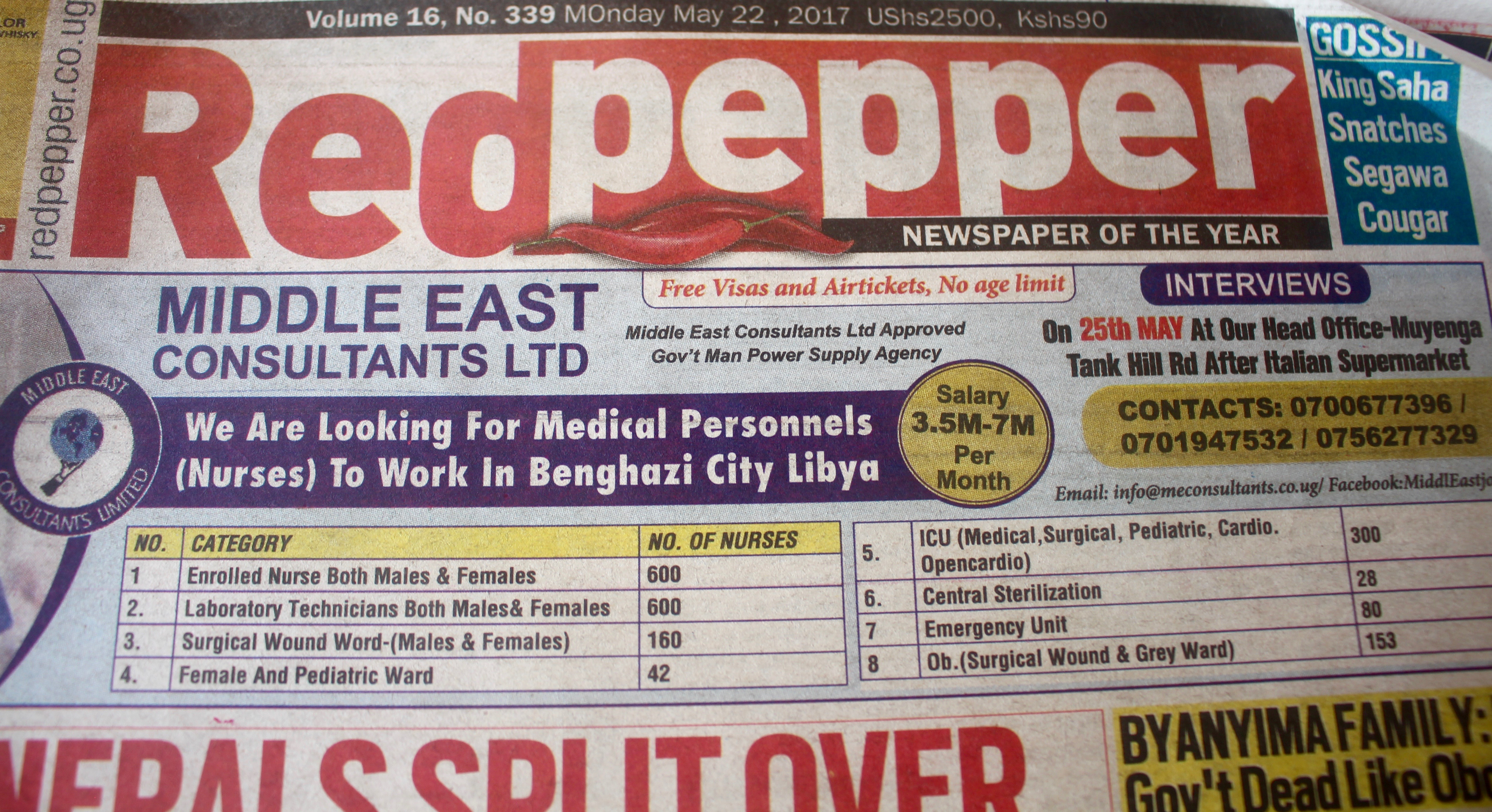 An ad run by recruiting company MEC calls for Ugandan medical personnel to work in Libya.