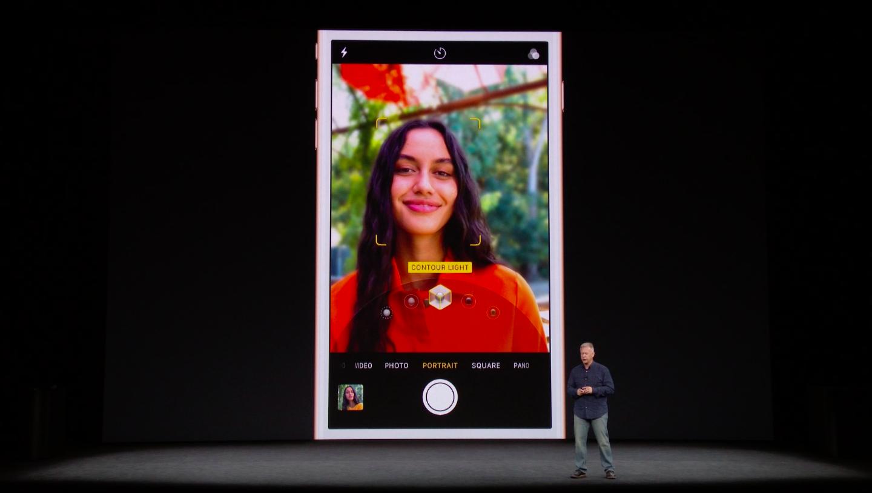Apple presents Portrait Mode.