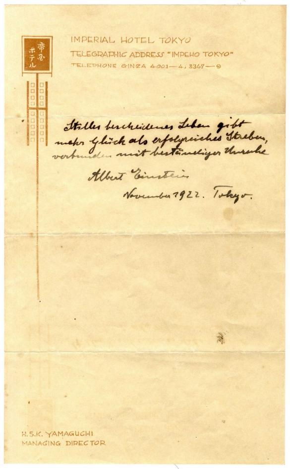 Read Albert Einstein's handwritten advice on living a happy life