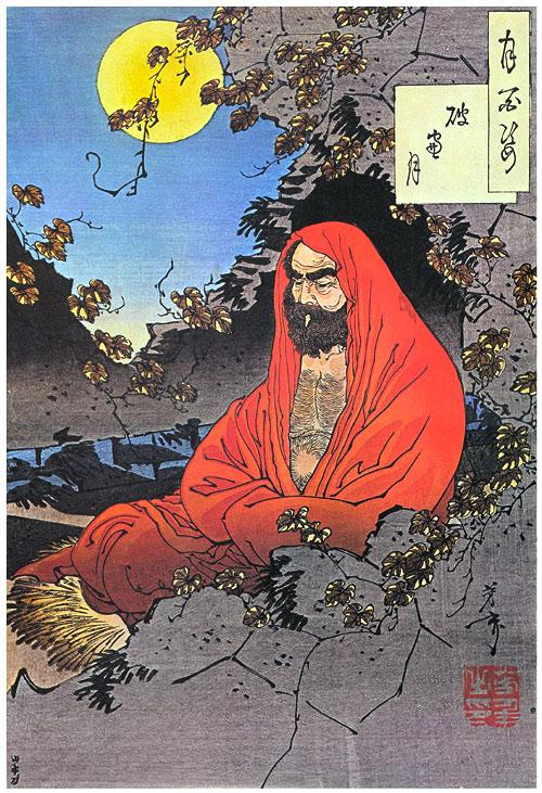 A portrait of Bodhidharma by Japanese artist Tsukioka Yoshitoshi.