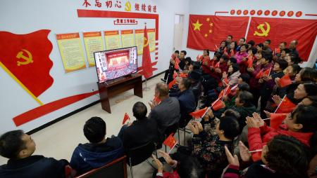 Villagers gather as they watch a broadcast of Chinese President Xi Jinping delivering his speech during the opening of the 19th National Congress of the Communist Party of China, in Handan, Hebei province, China October 18, 2017. REUTERS/Stringer ATTENTION EDITORS - THIS IMAGE WAS PROVIDED BY A THIRD PARTY. CHINA OUT. - RC1D81721900