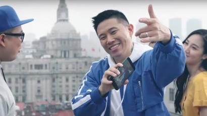 Google Translate China MC Jin