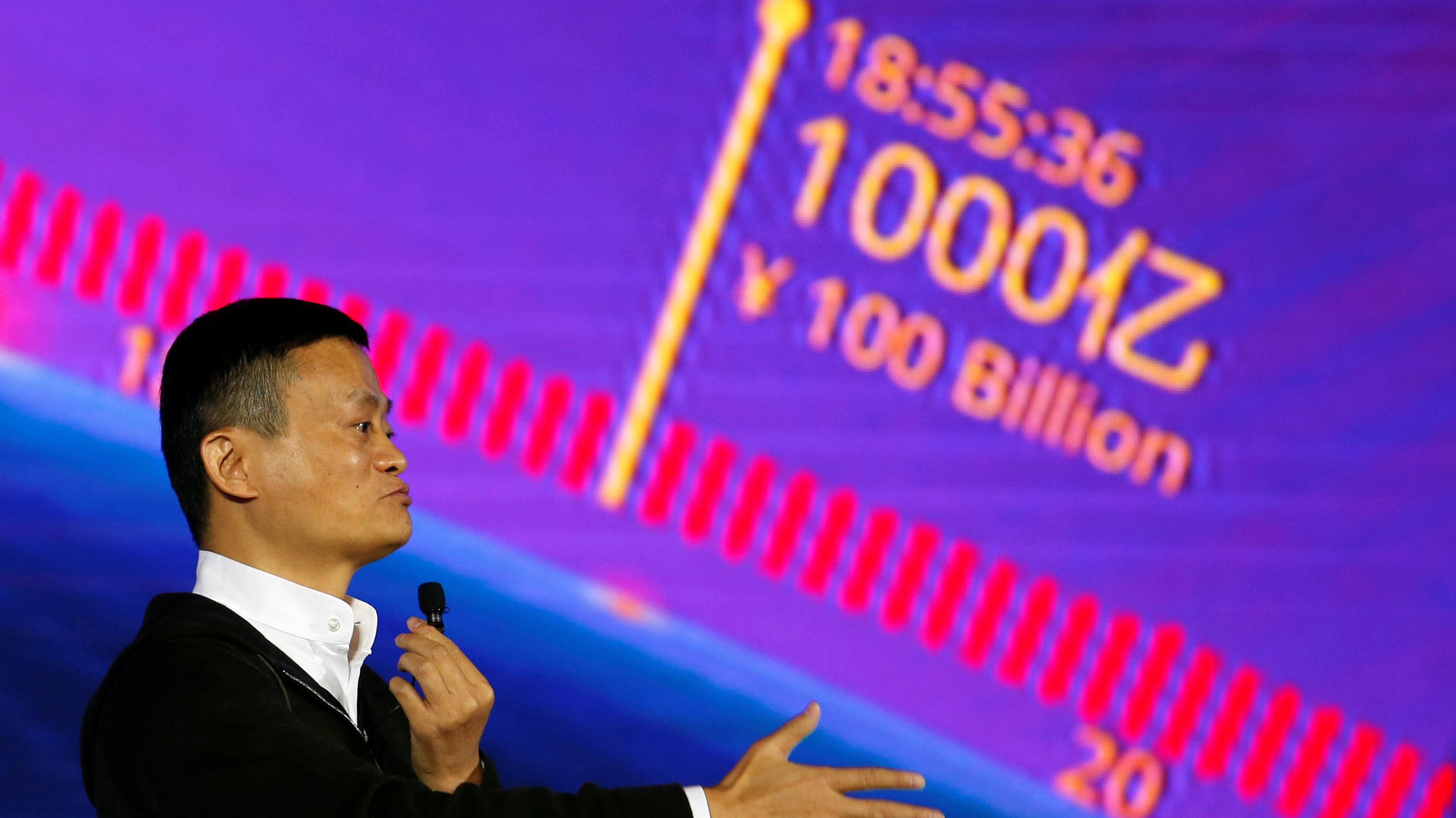 Jack Ma at Alibaba Singles' Day global shopping festival
