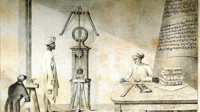 India-history
